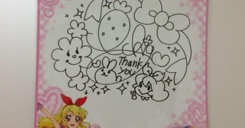 松澤千晶の画像 p1_7