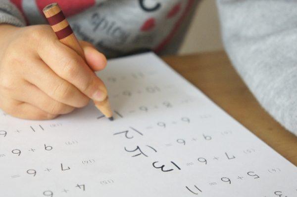 で0点とったことある人の割合 ... : 小学校 算数 割合 : 小学校