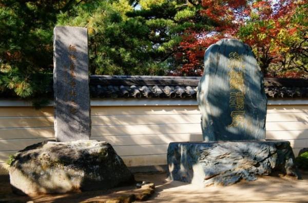 【衝撃】 うどんの発祥地は福岡。 香川はパクってるだけ。 年越し蕎麦、ういろう、饅頭も福岡発祥。