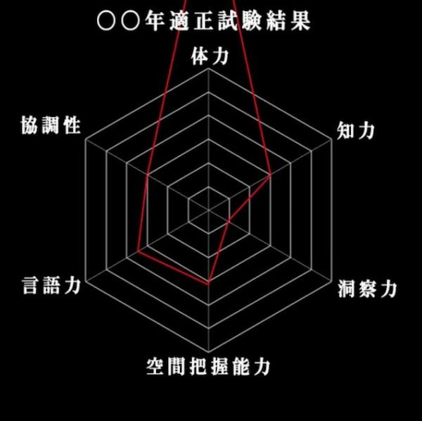 monobright_出口博之_1110