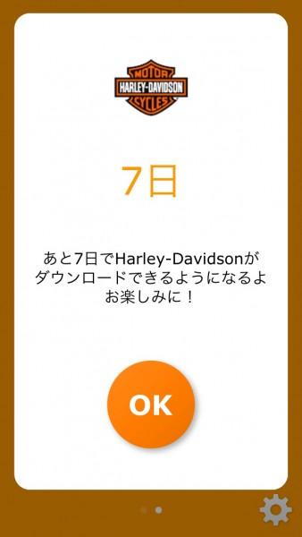 しらべぇ1021モフ10