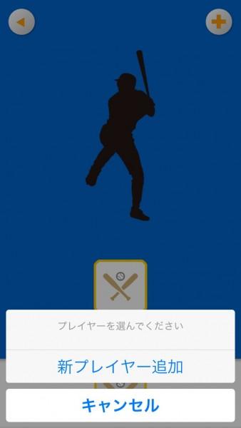 しらべぇ1021モフ8