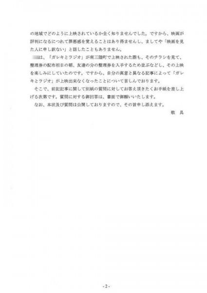 しらべぇ1024震災映画4