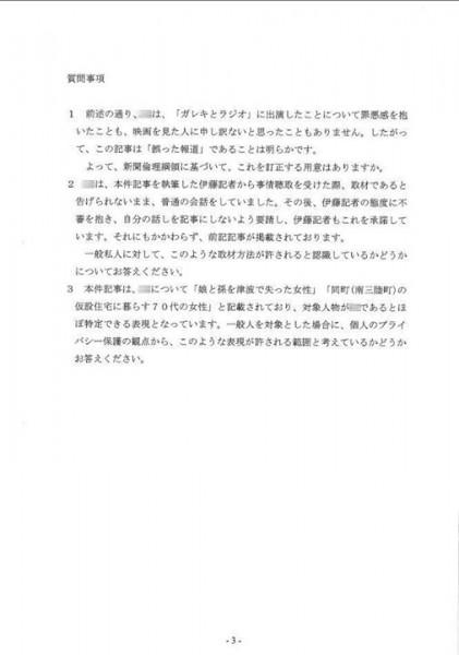 しらべぇ1024震災映画5
