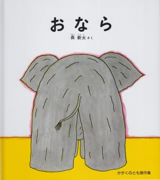 しらべぇ1029黒田勇樹2