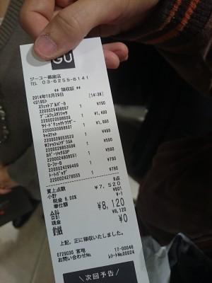 kaikei_m
