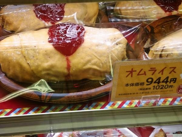 しらべぇ1117ケーキ10