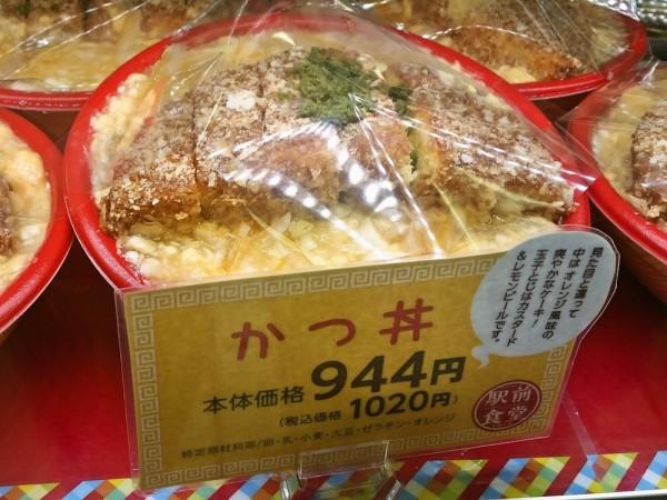 しらべぇ1117ケーキ9