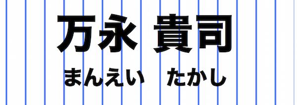しらべぇ1122大関1
