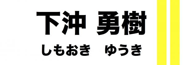 しらべぇ1122大関3