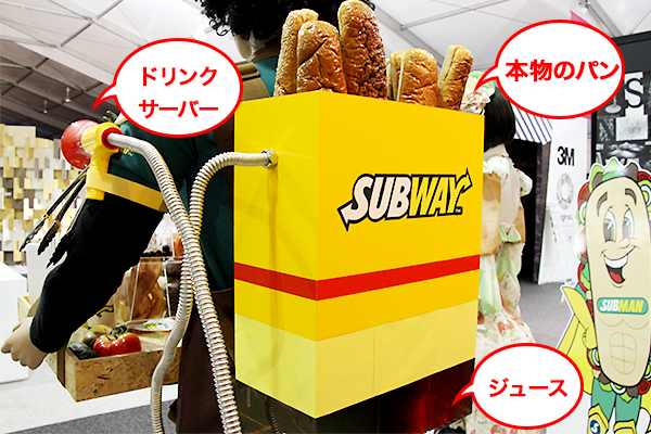 sirabee1128subway2