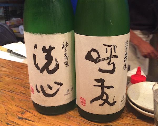 しらべぇ1130日本酒