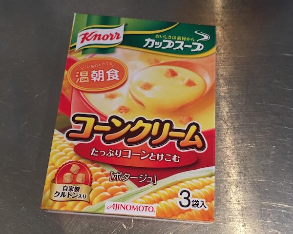しらべぇ1201温朝食9