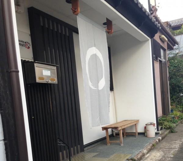 1216しらべぇ「ゲストハウス」京都