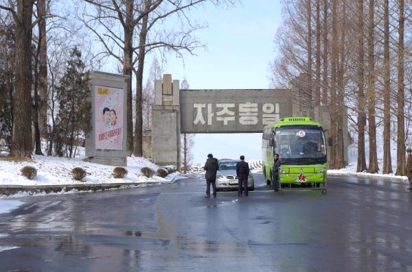 northkorea_sirabee_1