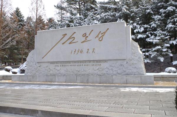 northkorea_sirabee_2