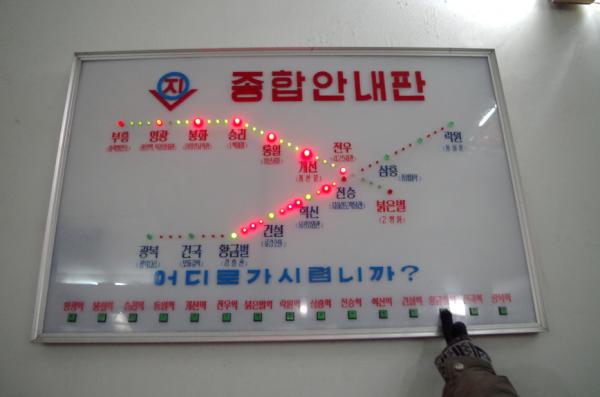 northkorea_sirabee_9