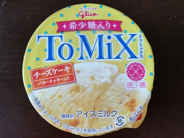 しらべぇ1201希少糖2