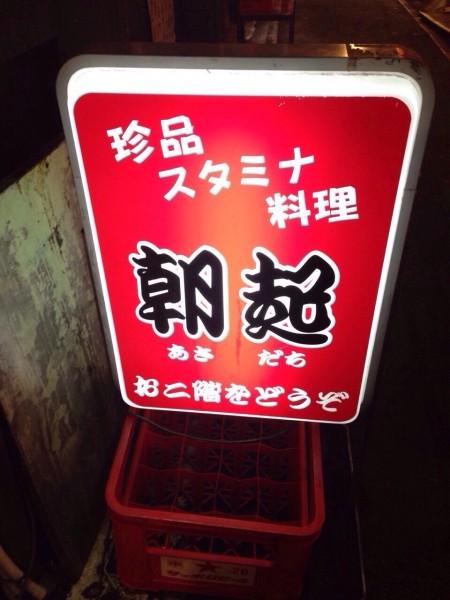 sirabee1204natsukoakiko3
