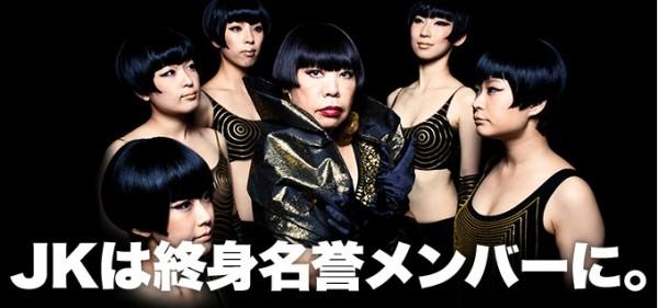 しらべぇ1206aidoru1-2
