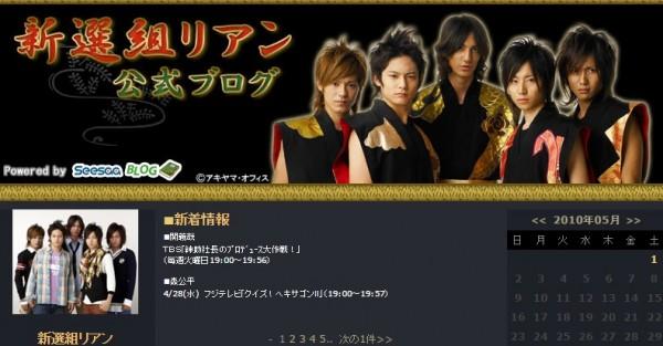 しらべぇ1206アイドル1-6