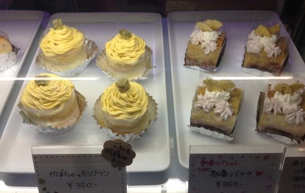 ペットのケーキとおやつの店 | 『MUKU(ムク)』 | …