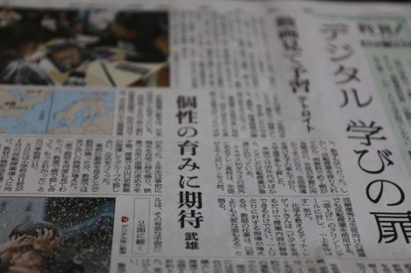 雑学 - Magazine cover