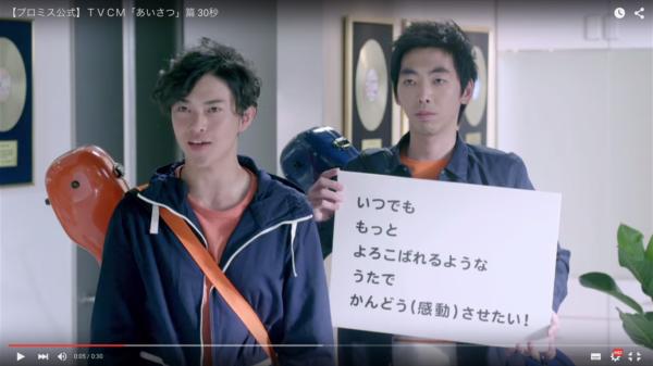 2015-10-20 しらべぇ記事用_画像1
