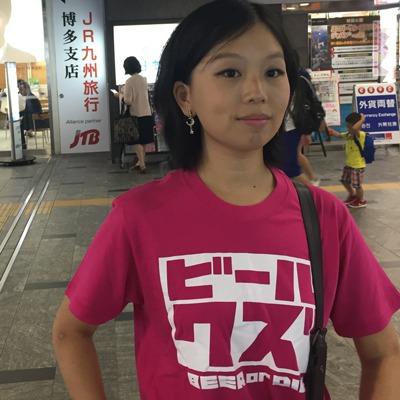 atsuko_tatsuki