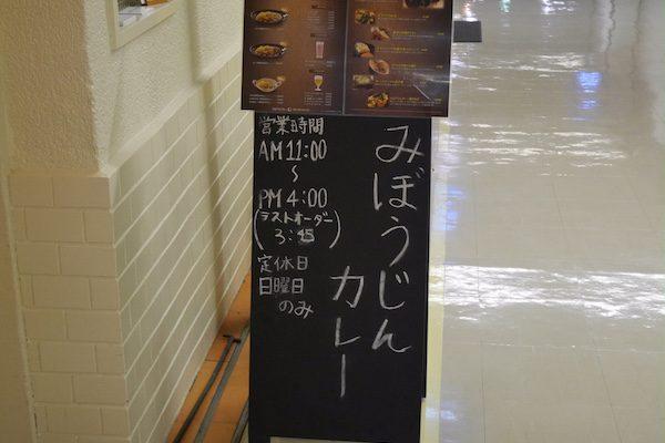 sirabee0825ookiakiko003
