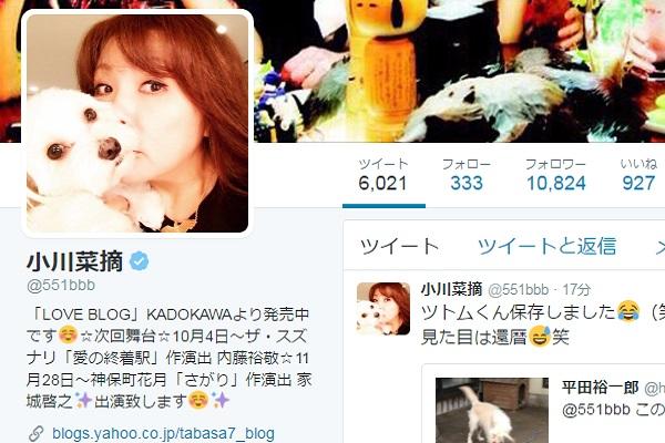 ※画像は小川菜摘公式ツイッターのスクリーンショット