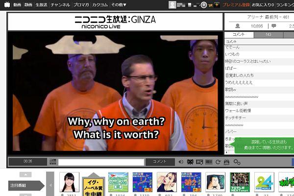 (画像はニコニコ生放送のスクリーンショット)