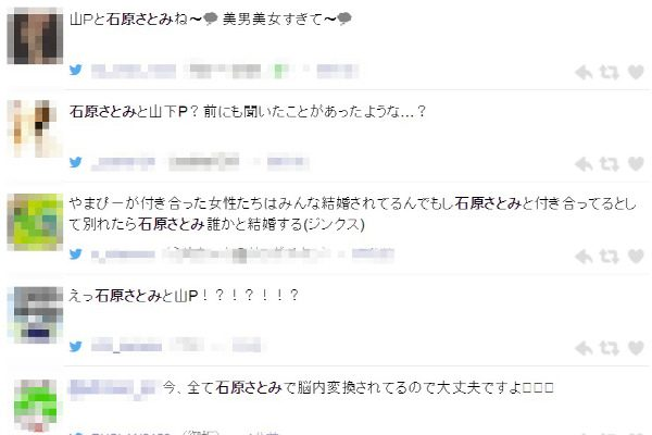FireShot Capture 094 - 「石原さとみ」のYahoo!検索(リアルタイム) - Twitter(ツイ_ - http___realtime.search.yahoo.co.jp
