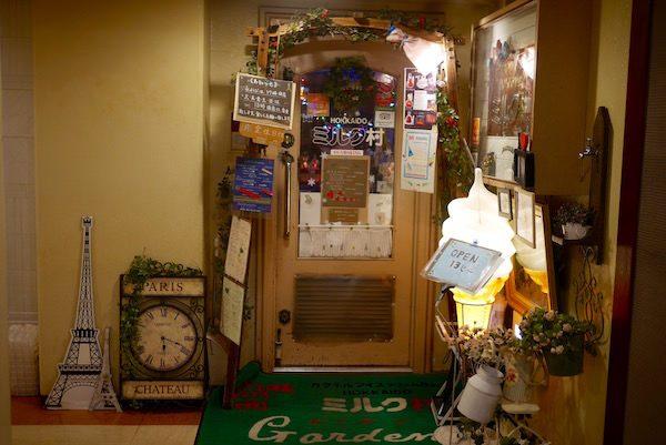 北海道ミルク村8