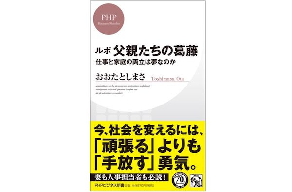 sirabee1122ohtatoshimasaoo2