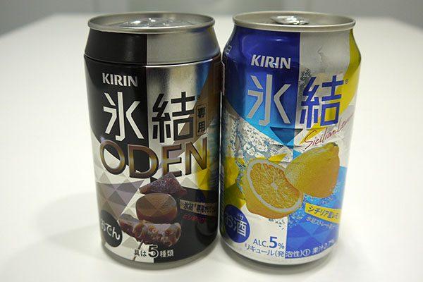 (当選すると『氷結専用おでん』『氷結 シチリア産レモン』350ml缶が2セット届く)