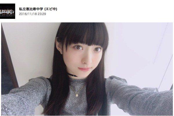 ブログ 笠井 アナ