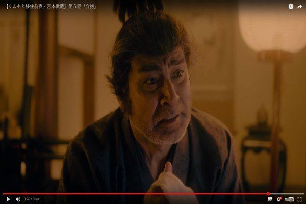 sirabee20170224kumamoto