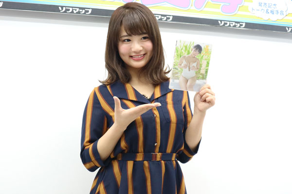sirabee20170225natsumi1