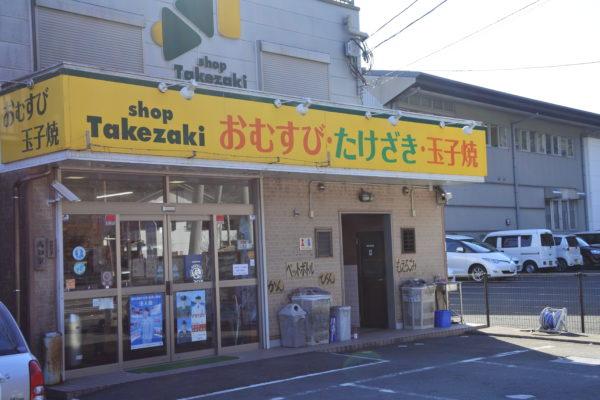sirabee0321takezaki1