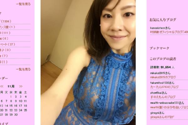 高橋真麻の画像 p1_17
