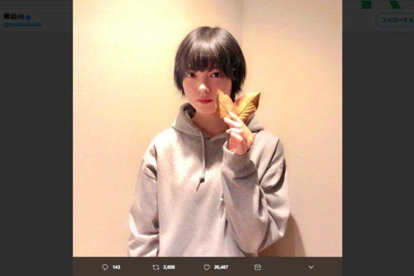 土田晃之の画像 p1_15
