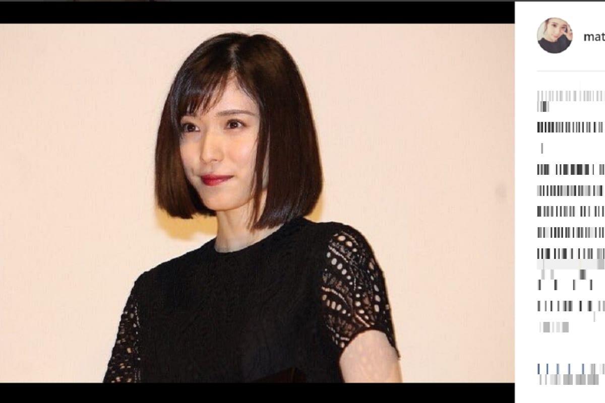 松岡茉優の画像 p1_36