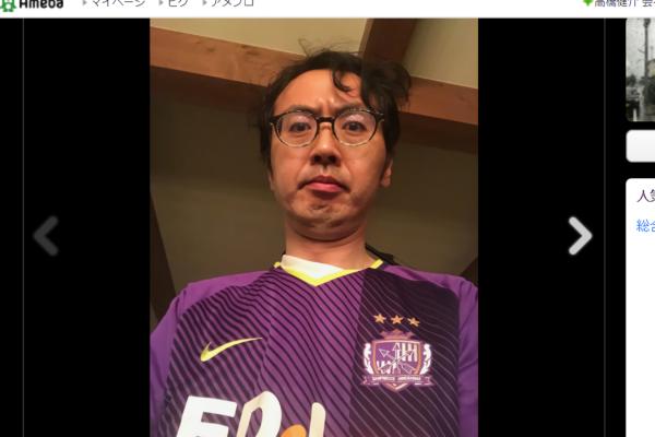田中卓志の画像 p1_19