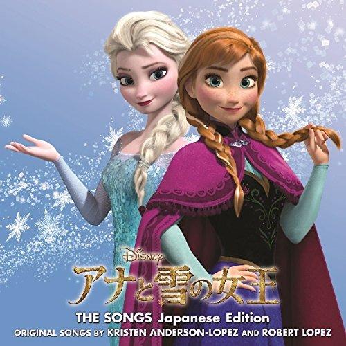 『アナと雪の女王』Let It Go   -