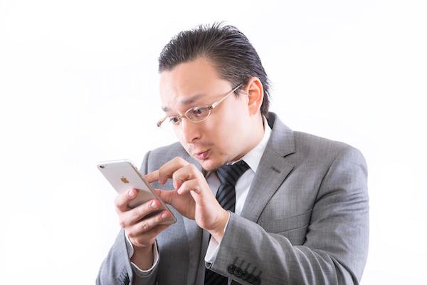 通信の秘密 -他人の携帯覗き見は罪になるか? | …