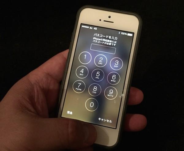 しらべぇ0114携帯盗み見1
