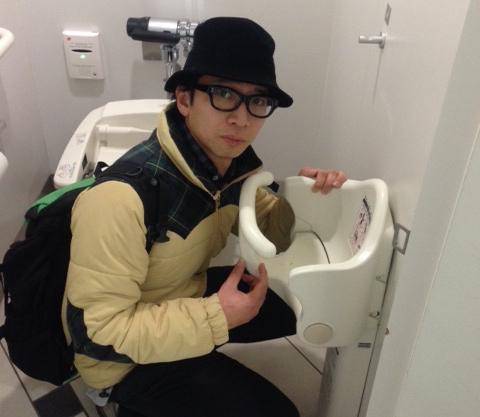 しらべぇ0317トイレ