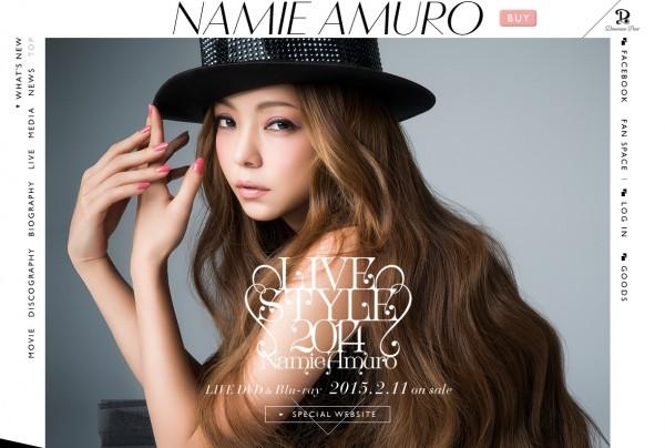sirabee_amuro_2015030808800