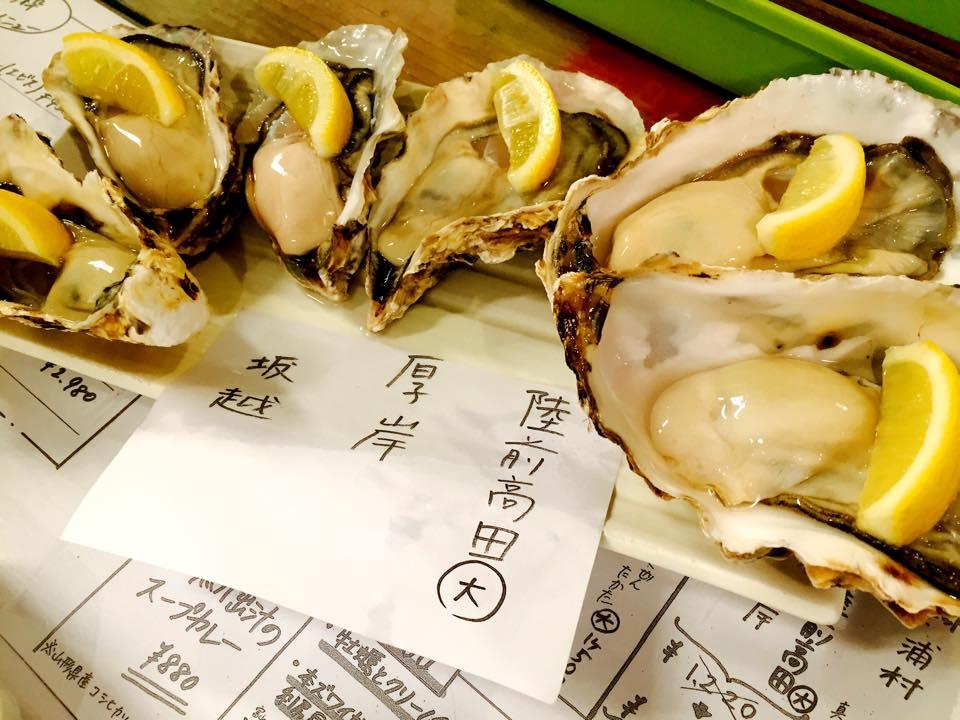 しらべぇ0416牡蠣